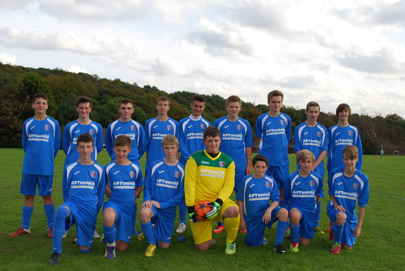 Brampton Rovers U15s - Sponsored by AF Tuning